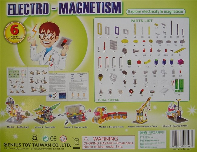 Construction toys with electricity and magnetism