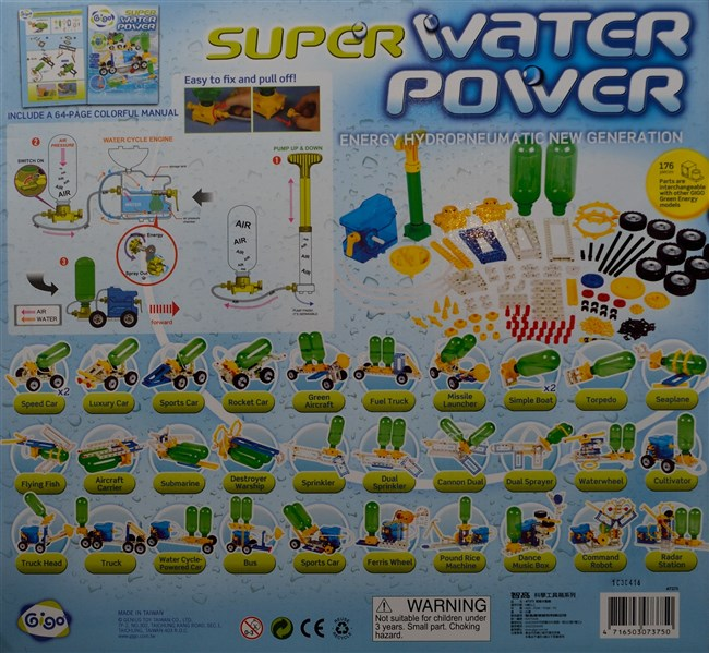 Gigo 7375 construction kit - Super Water Power