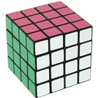 4x4x4 Professor Cube or Magic Cube