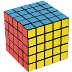 5x5x5 Professor Cube or Magic Cube